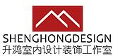 温州高新技术产业开发区升鸿室内设计装饰工作室