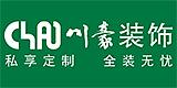 四川省川豪装饰有限责任公司温江分公司