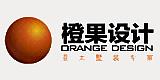 长沙橙果装饰设计工程有限公司