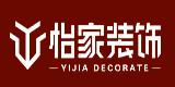 天津市怡家装饰工程有限公司