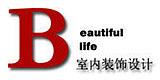 苏州美丽生活装饰工程有限公司(西安)分公司