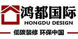 杭州鸿都装饰工程有限公司