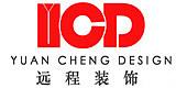 深圳市远程装饰设计工程有限公司