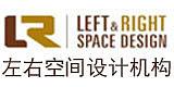 乐清市左右空间装饰工程有限公司