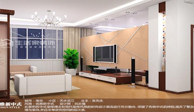 刘志强_设计师刘志强_刘志强最新设计作品_长春装修