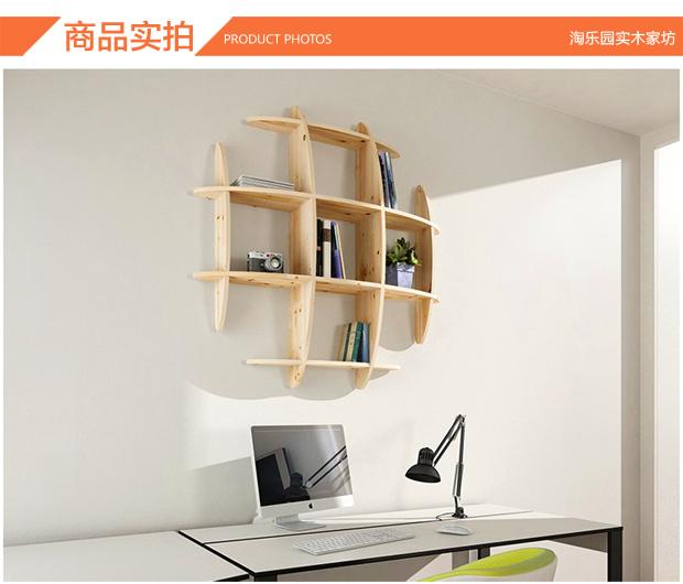 实木置物架 展示架 创意格子