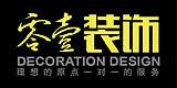 北京零壹装饰工程有限公司