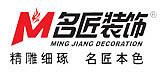 广州市名匠装饰设计工程有限公司浙江永康分公司