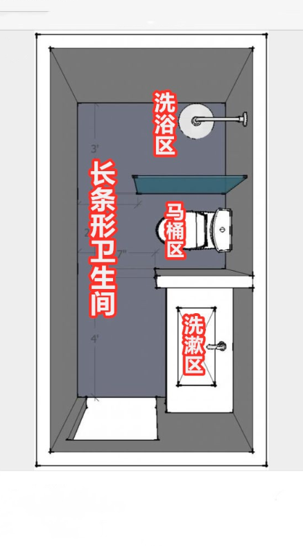 """5平卫生间如何设计 """"T型""""布局法轻松实现3分离"""