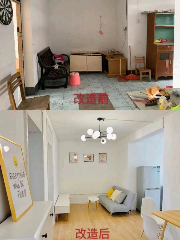 客厅改造前后