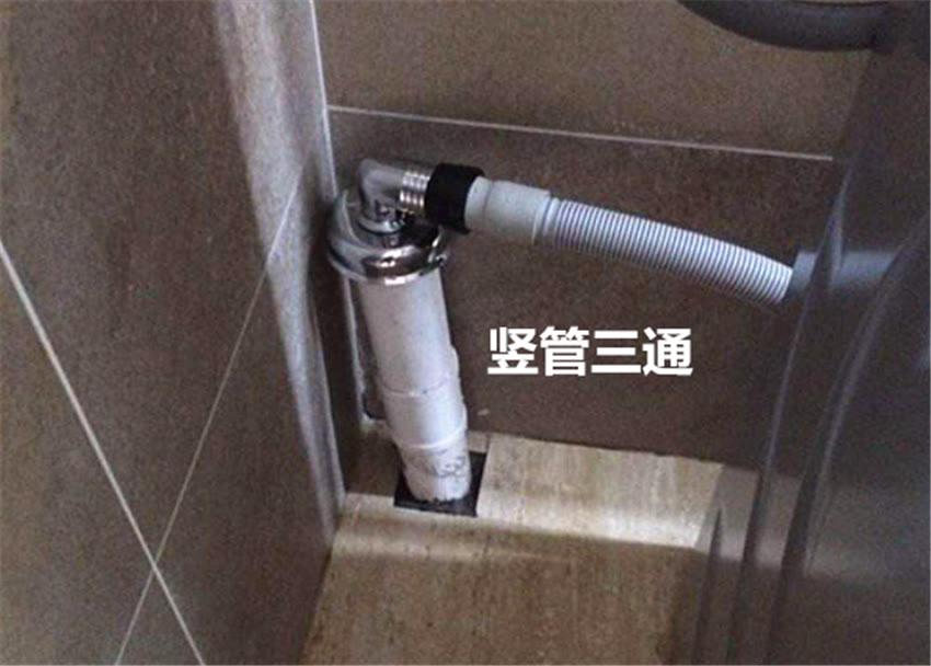 洗衣机预留专用地漏